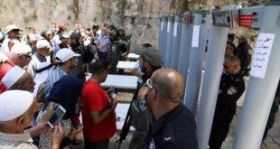 إسرائيل تقرر إزالة أجهزة الكشف عن المعادن في القدس واستخدام وسائل مراقبة ذكية