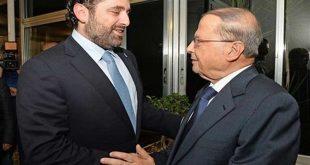 استقل ان كنت عاجزاً — صرخة من اعماق القلب لرئيس لبنان ميشال عون